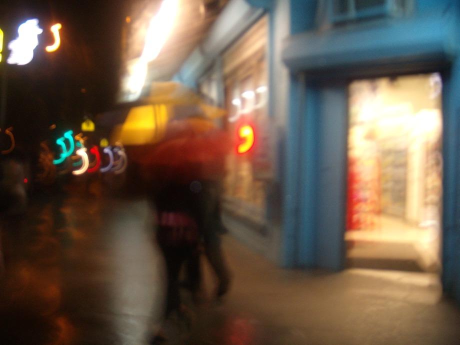 Blurry Rain